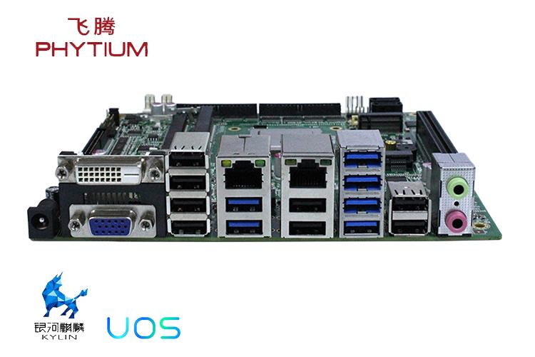 国产工控市场:主板+CPU实现国产化