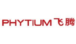 Phytium(飞腾)