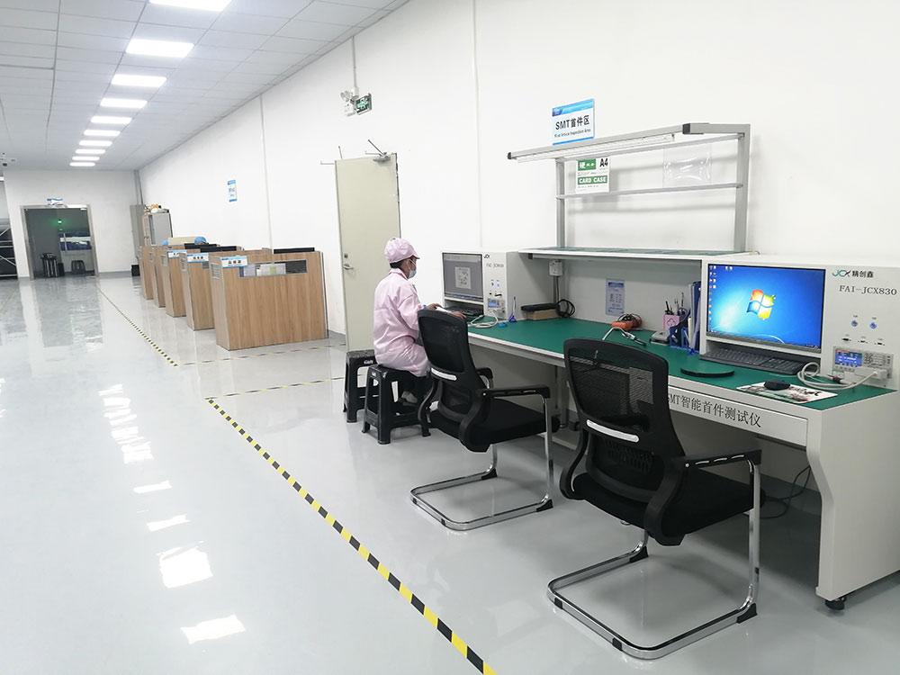 SMT首件测试区